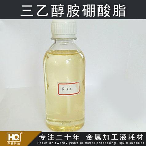 三乙醇胺硼酸酯